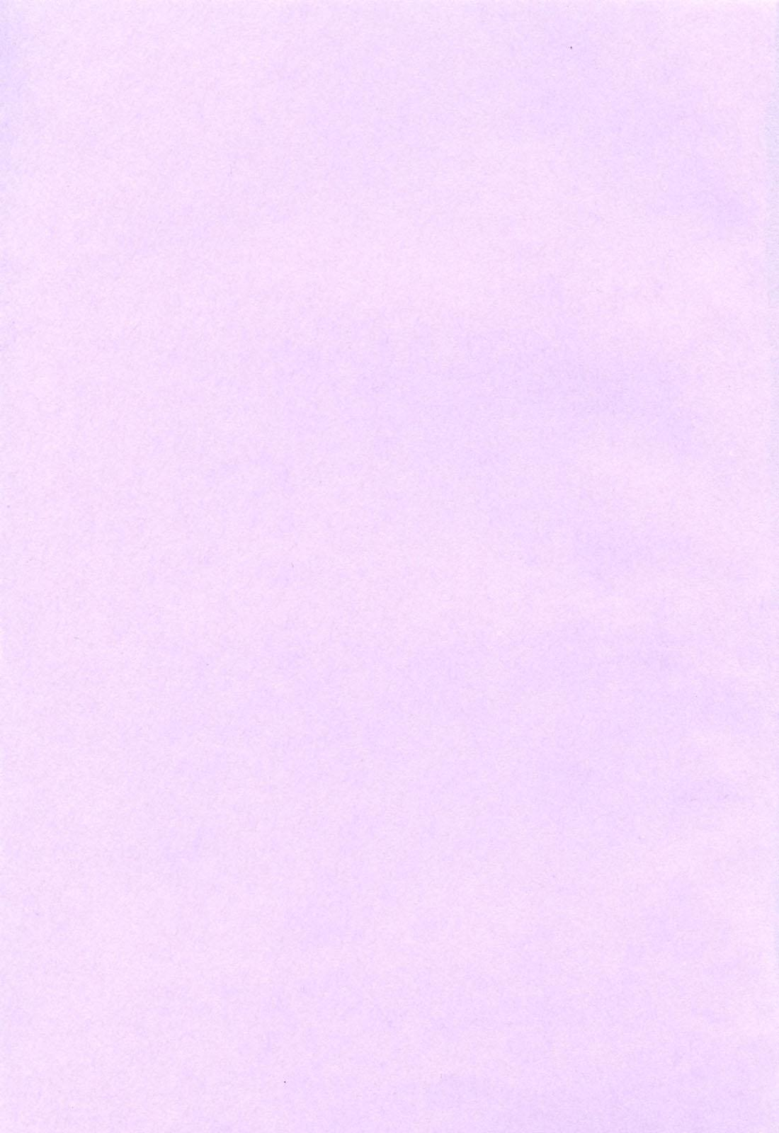 Kanjuku Hitozuma Nikki - The diary of the mature married woman 4