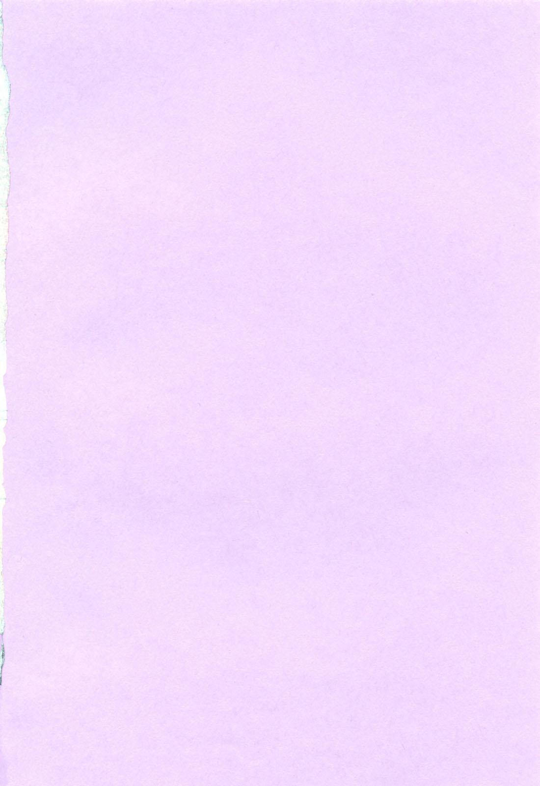 Kanjuku Hitozuma Nikki - The diary of the mature married woman 5