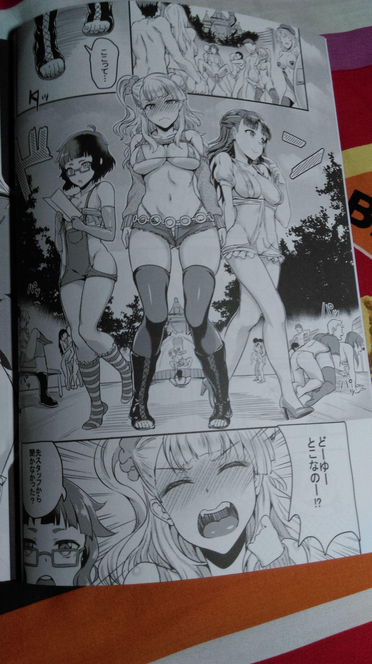 (C89) [BRIO (Puyocha)] Oideyo! Galko-chan! Galko-chan wa Mizuryu Kei Land ni Ikutte Hontou Desuka?(Oshiete! Galko-chan!) 2