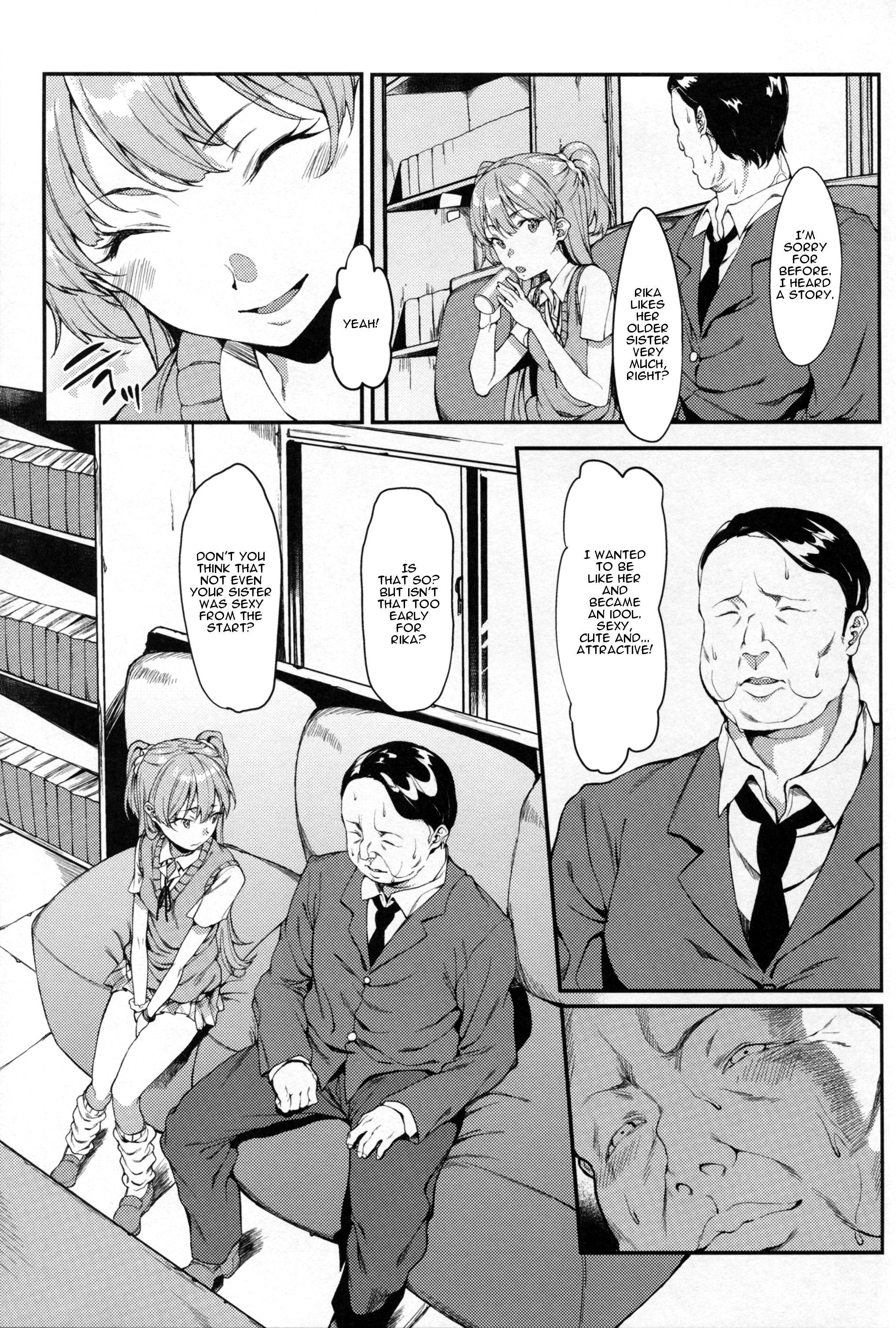 Rika, Otona ni Shiteageyou 5