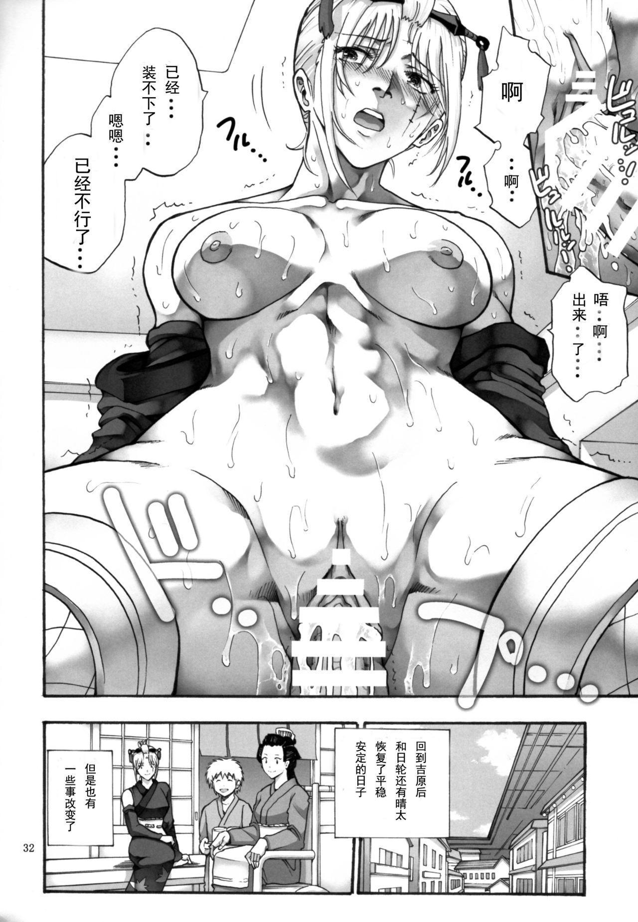 Tsukuyo-san ga Iyarashii Koto o Sarete Shimau Hanashi 5 32