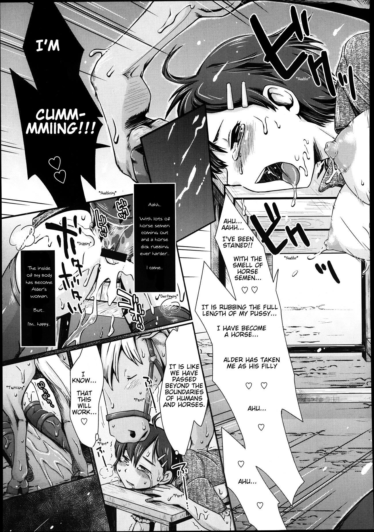 Himitsu no Umanari Tokubetsu Lesson | The Secret to Horses, Special Lesson 14