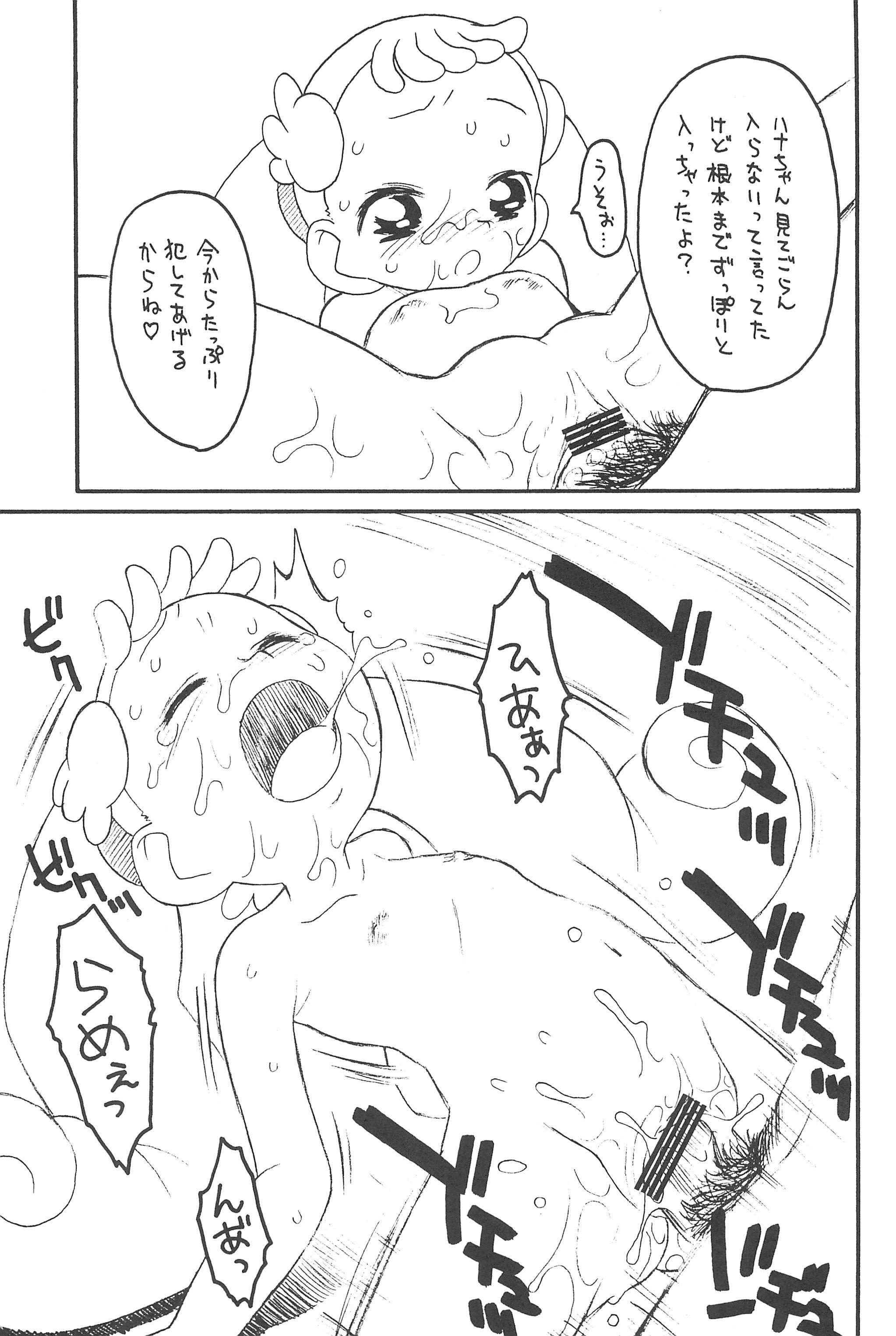 Hinnyuu Musume Vol. 10 12