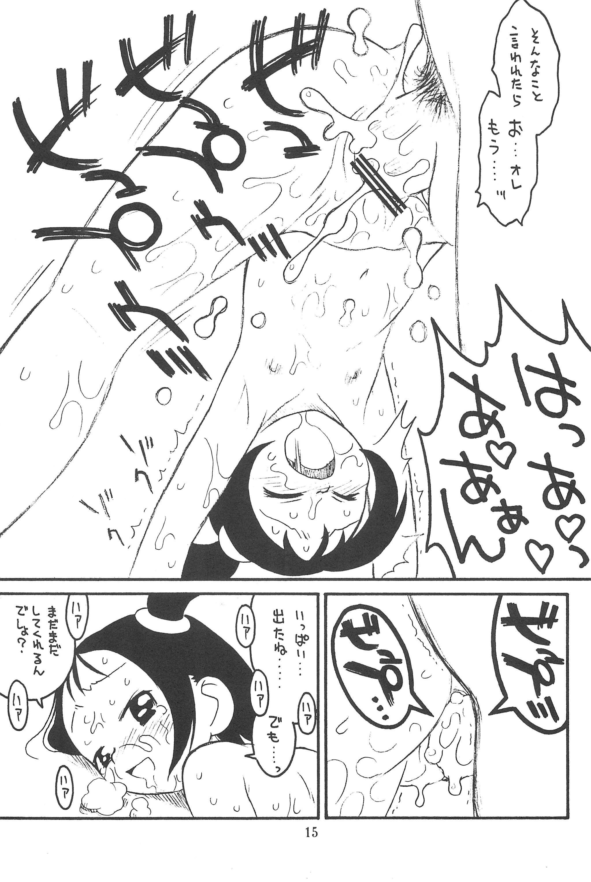 Hinnyuu Musume Vol. 10 16