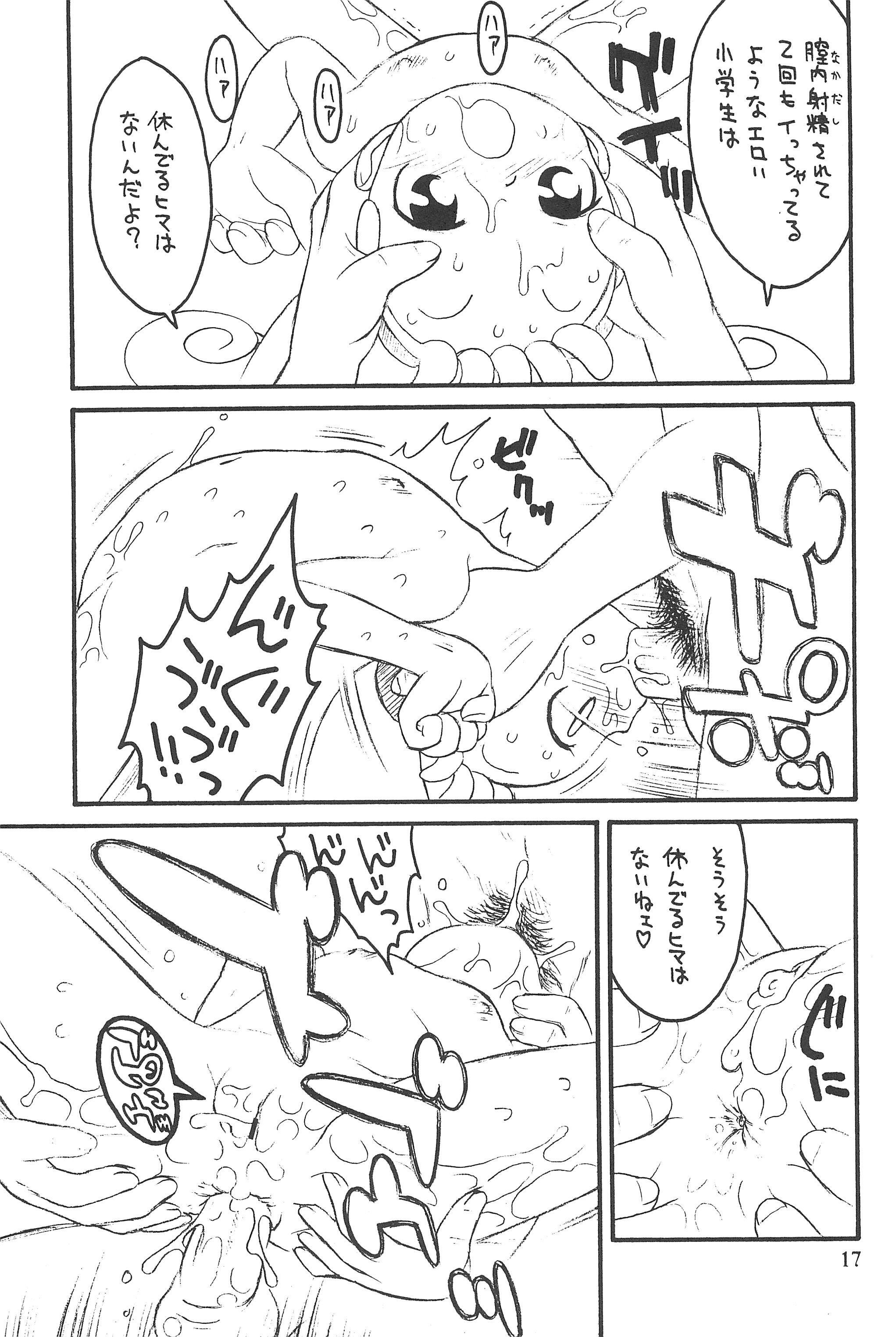 Hinnyuu Musume Vol. 10 18