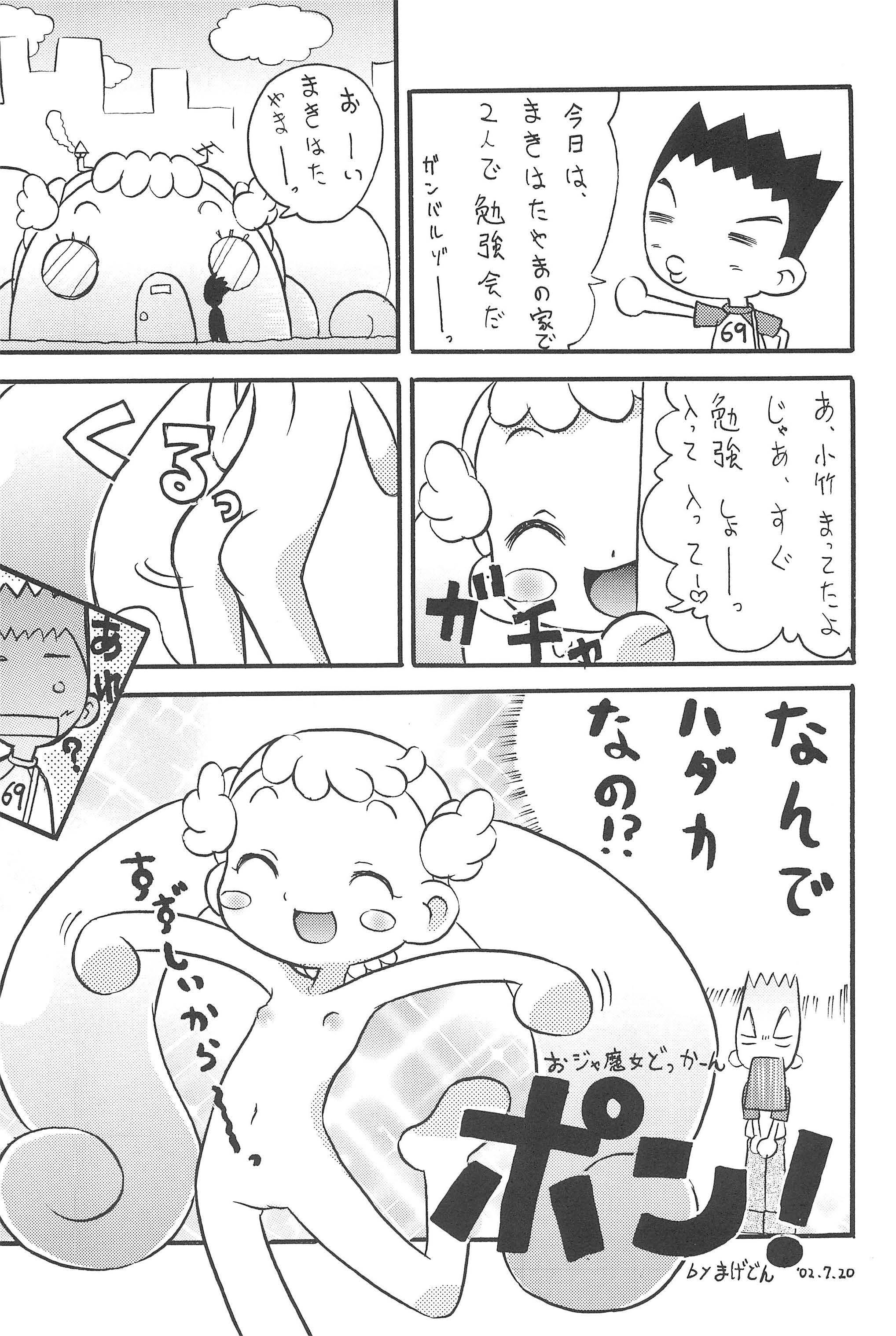 Hinnyuu Musume Vol. 10 24