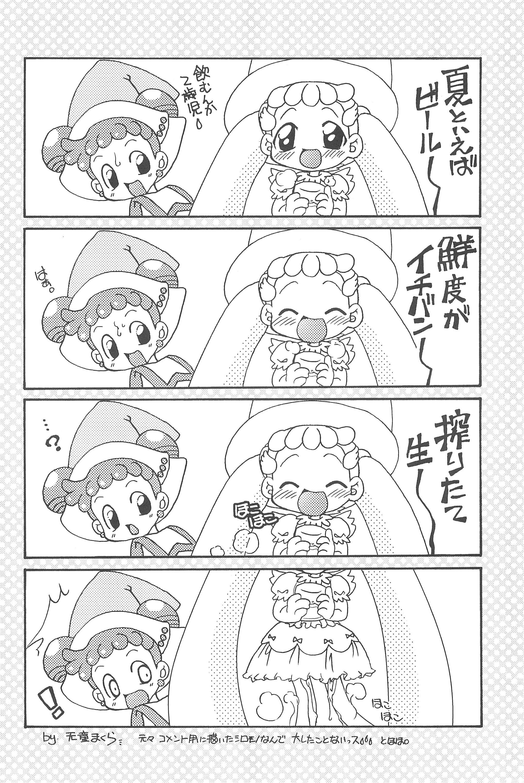 Hinnyuu Musume Vol. 10 35