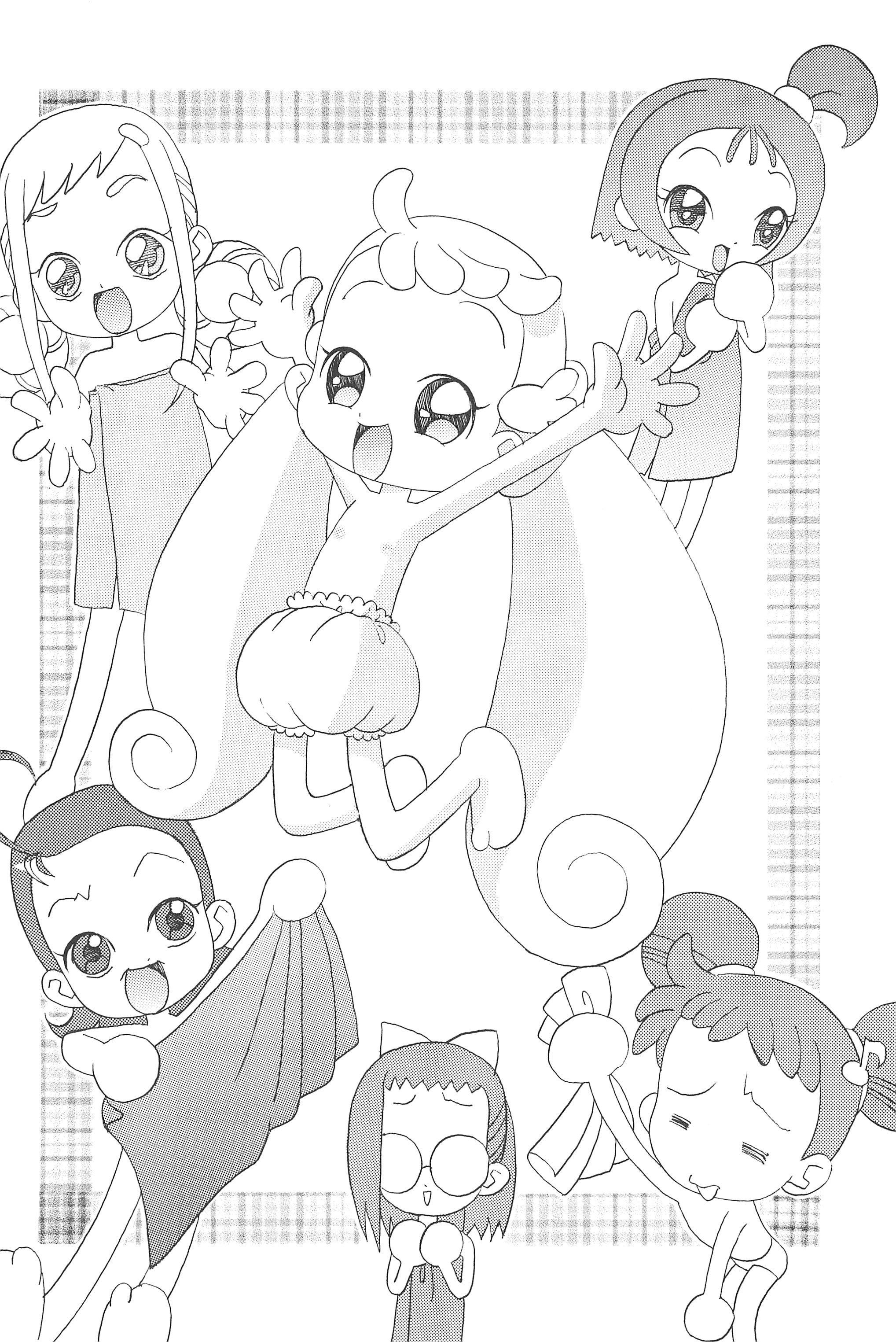 Hinnyuu Musume Vol. 10 39