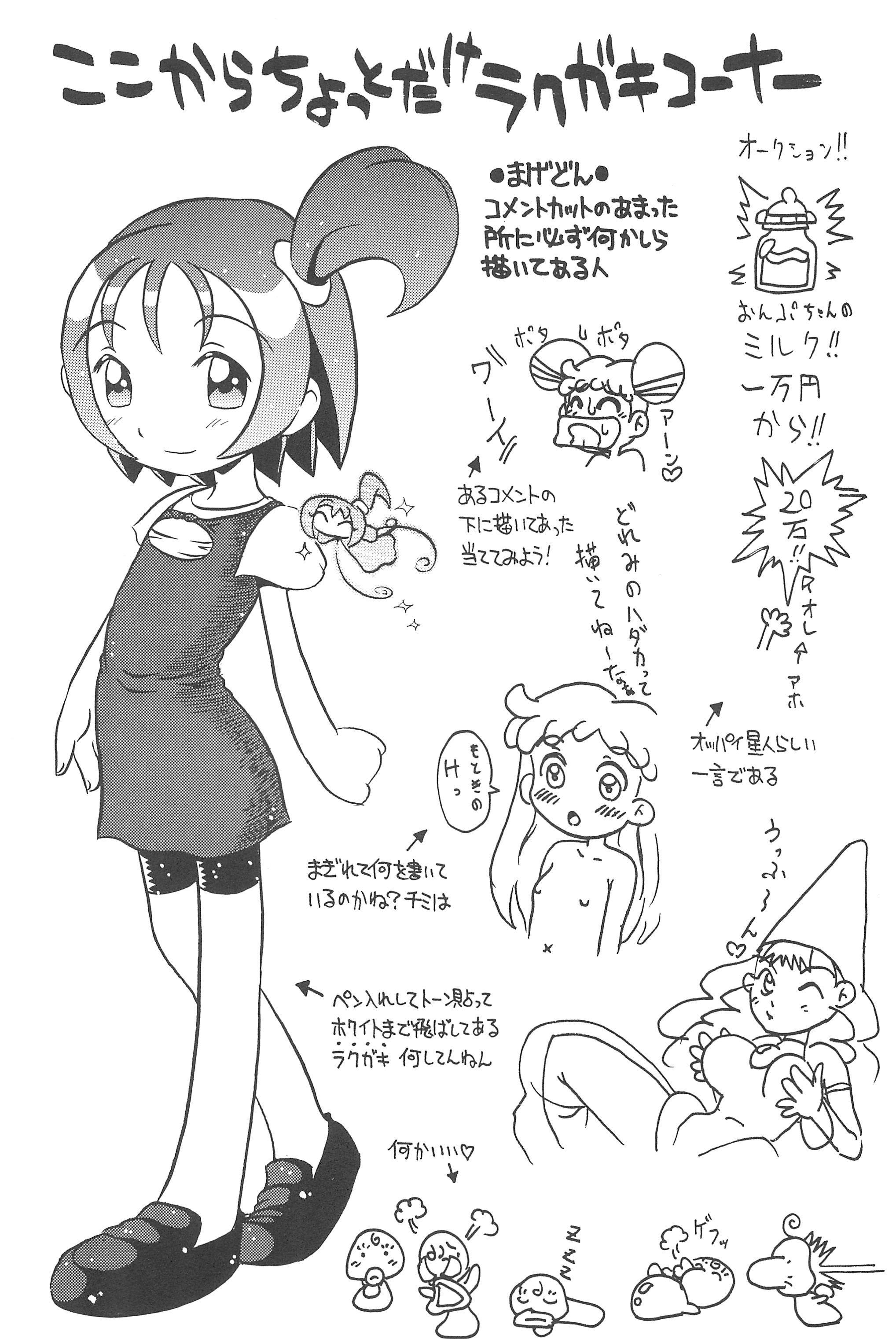 Hinnyuu Musume Vol. 10 40