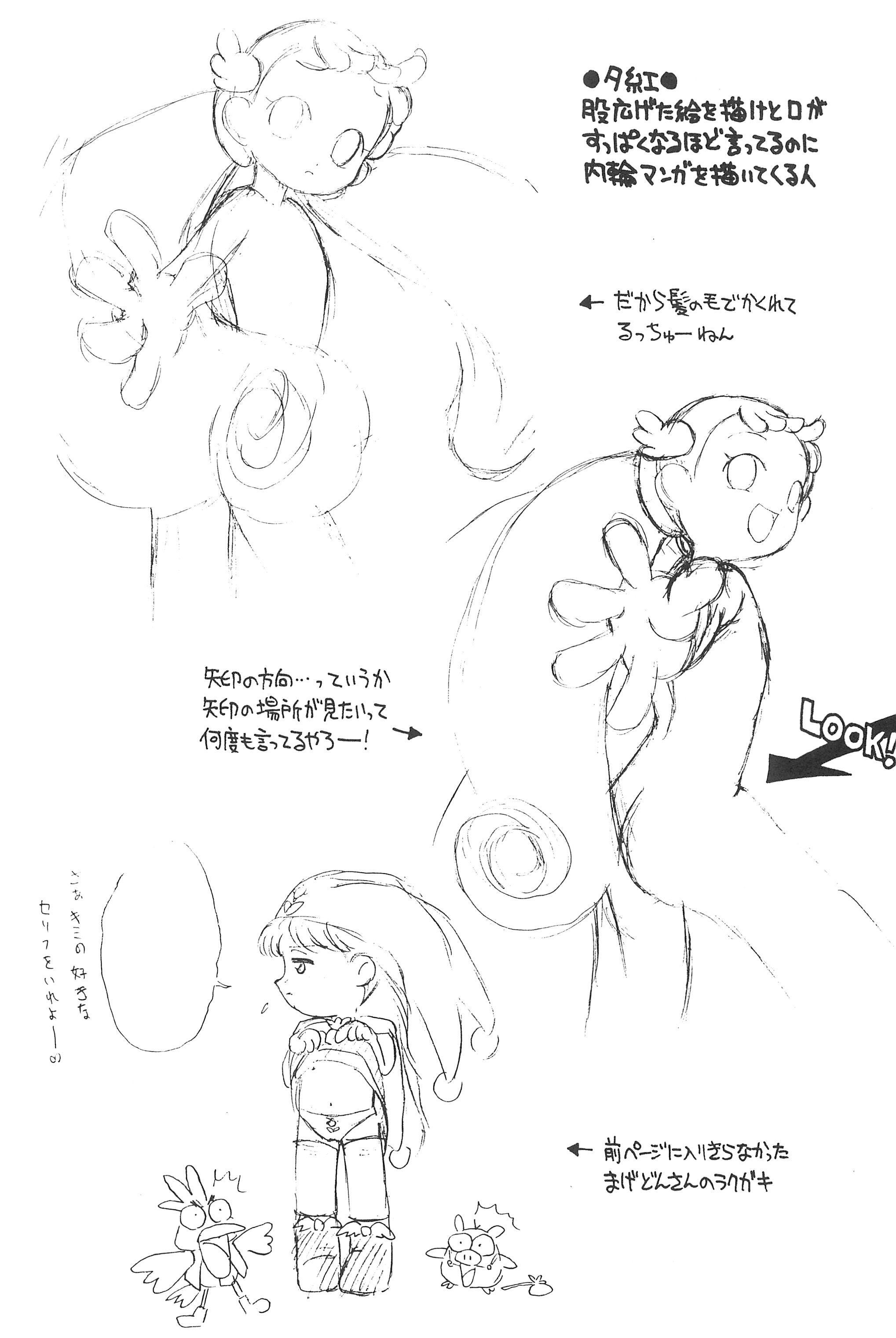 Hinnyuu Musume Vol. 10 41