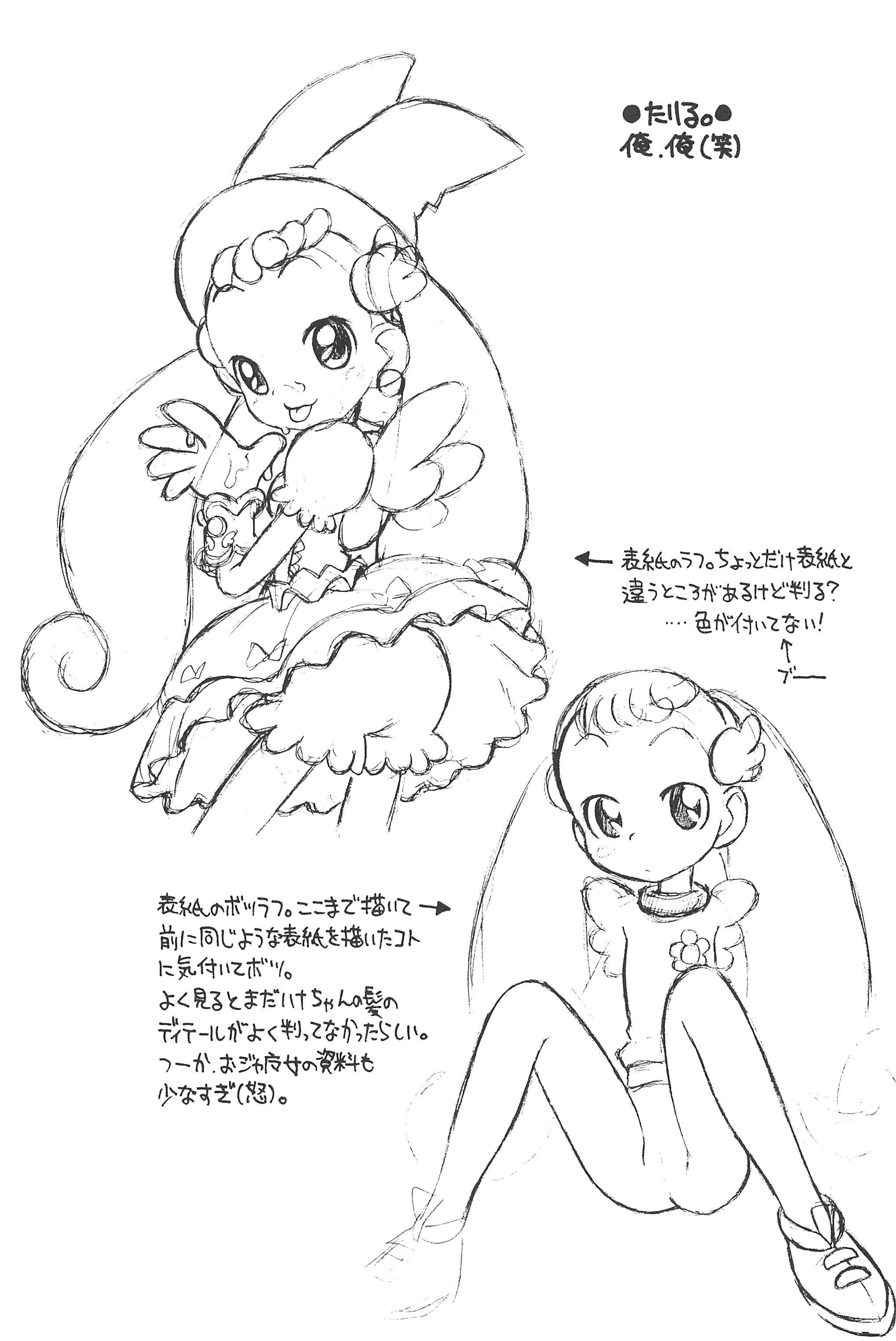 Hinnyuu Musume Vol. 10 42