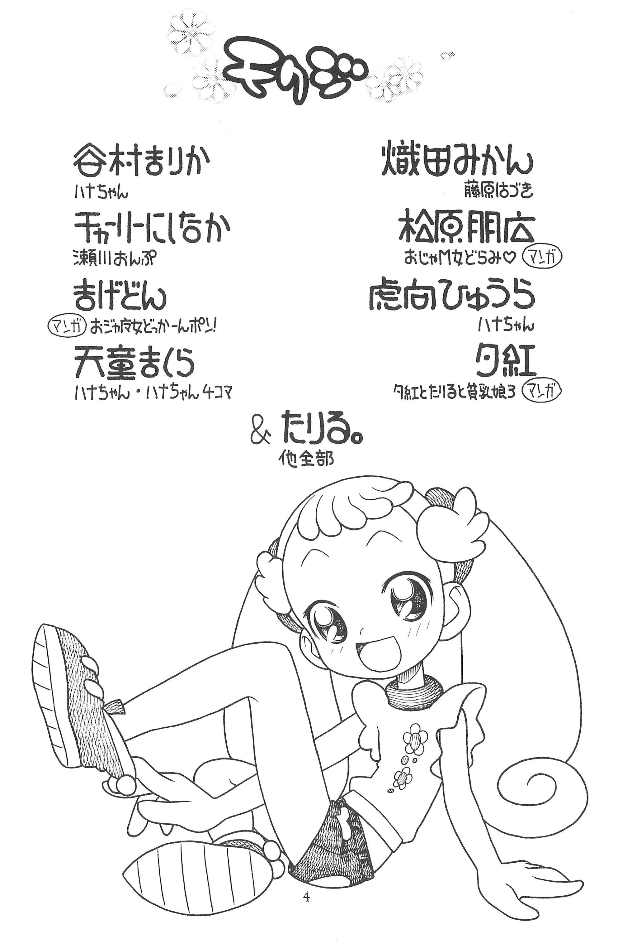 Hinnyuu Musume Vol. 10 5