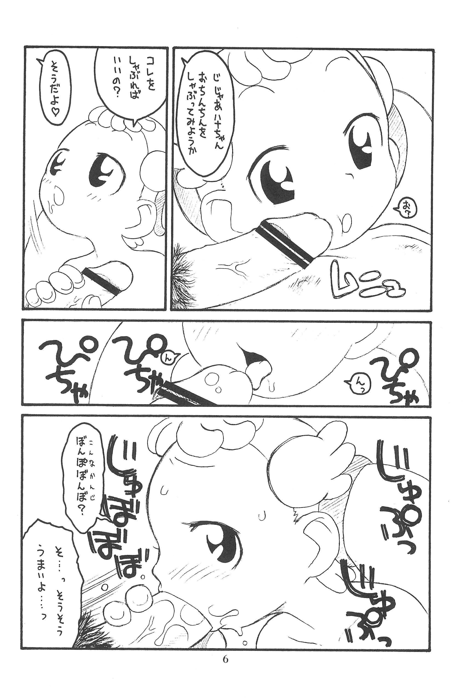 Hinnyuu Musume Vol. 10 7