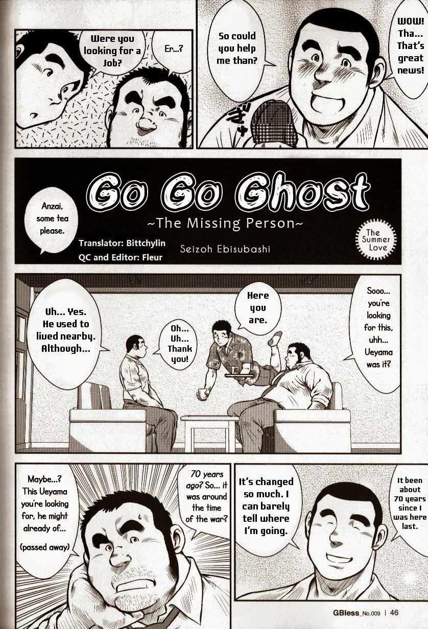 Go Go Ghost 1