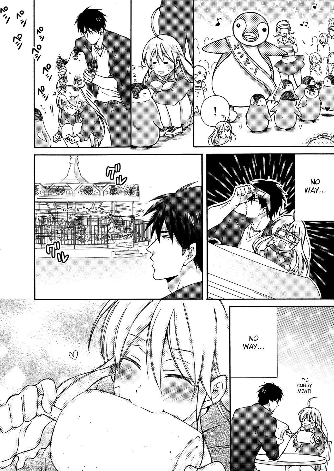 Nyotaika Yankee Gakuen ☆ Ore no Hajimete, Nerawaretemasu 4 18
