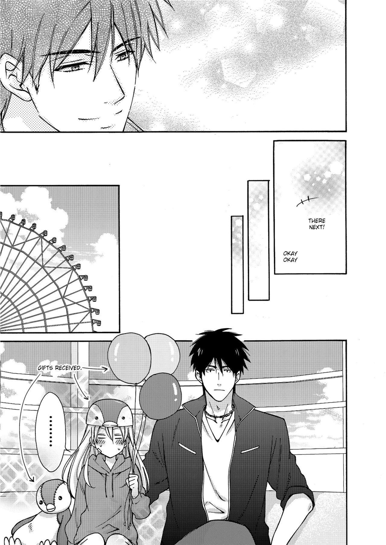 Nyotaika Yankee Gakuen ☆ Ore no Hajimete, Nerawaretemasu 4 19