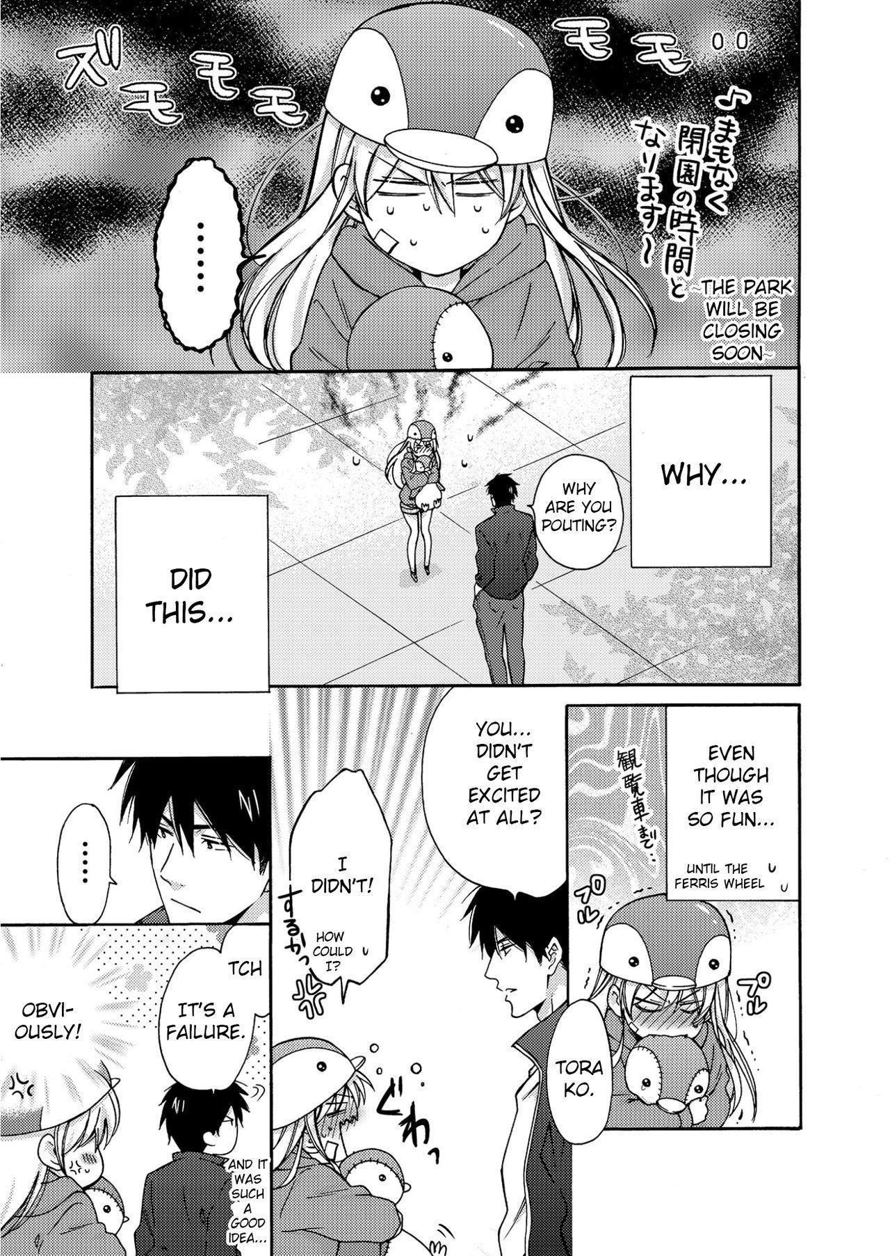 Nyotaika Yankee Gakuen ☆ Ore no Hajimete, Nerawaretemasu 4 33