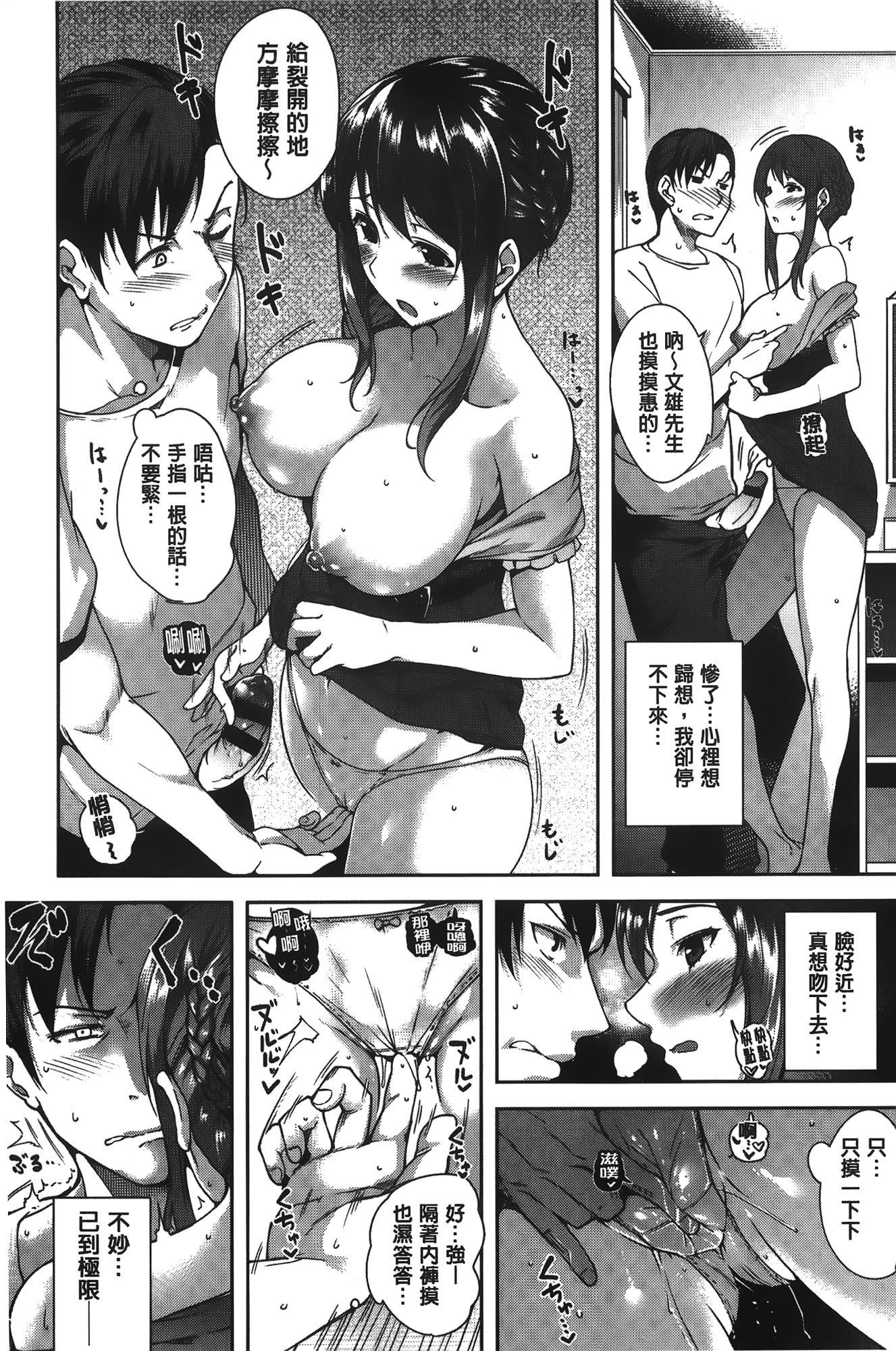 Silk no Kajitsu   絲緞般的果実 51
