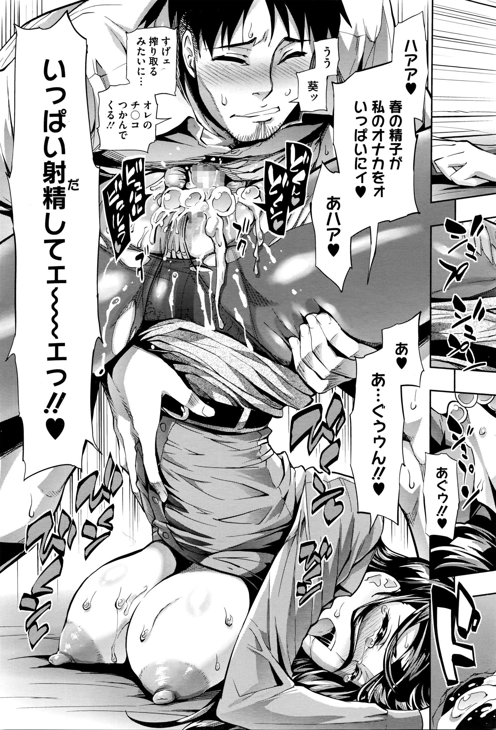 COMIC Megastore Alpha 2016-04 67