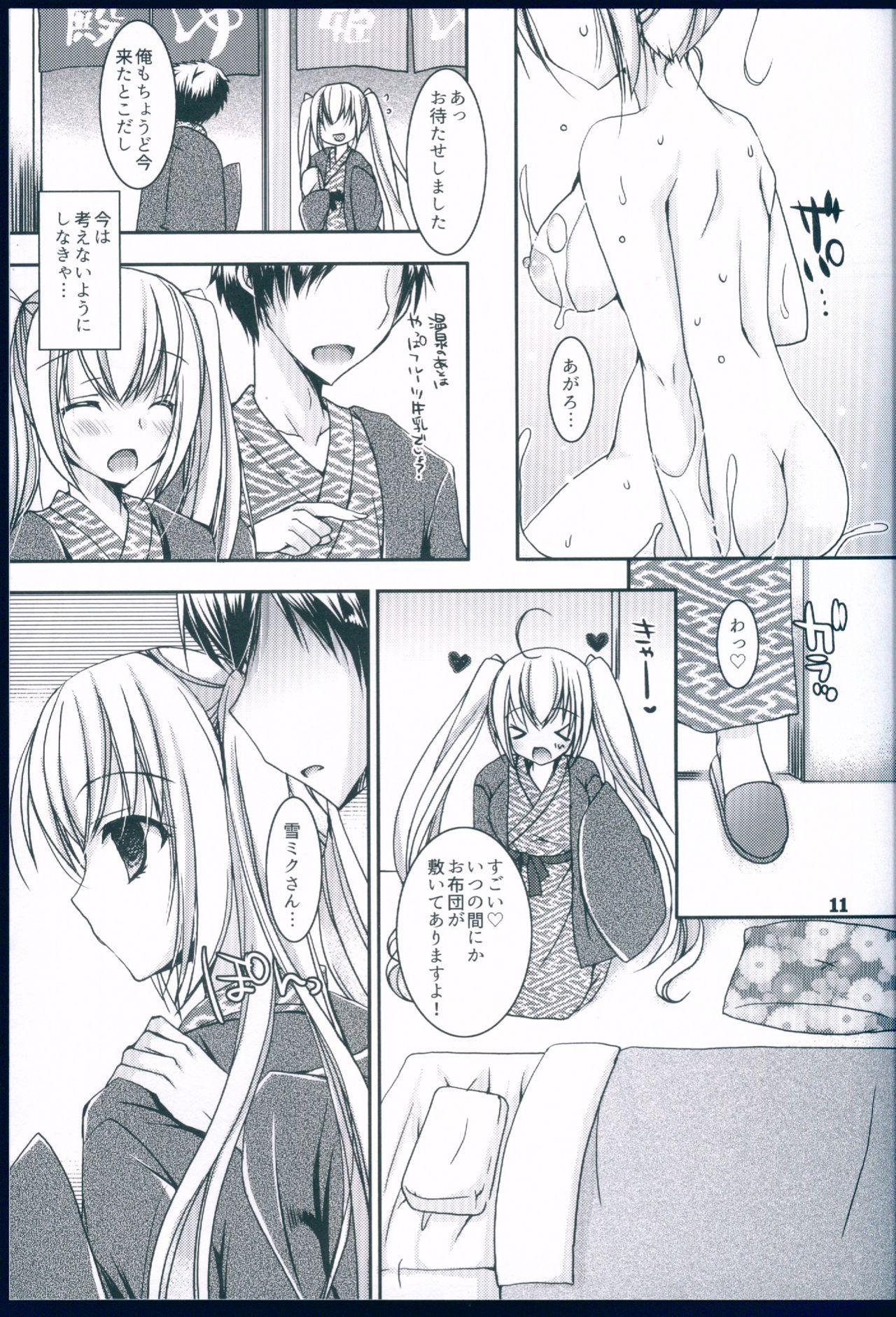 Suki to Yuki to no Aida ni 10