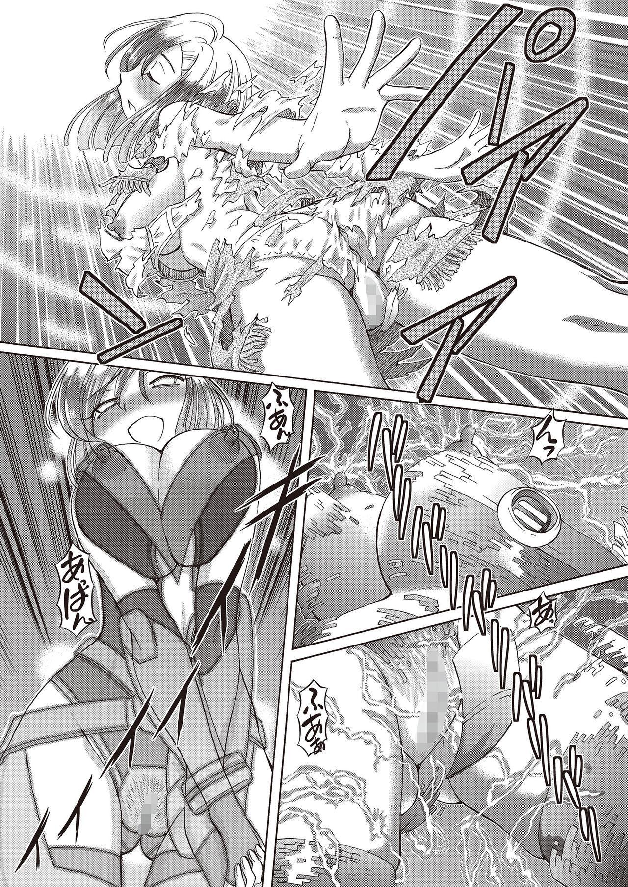 Shoujo Keiji Alice 11