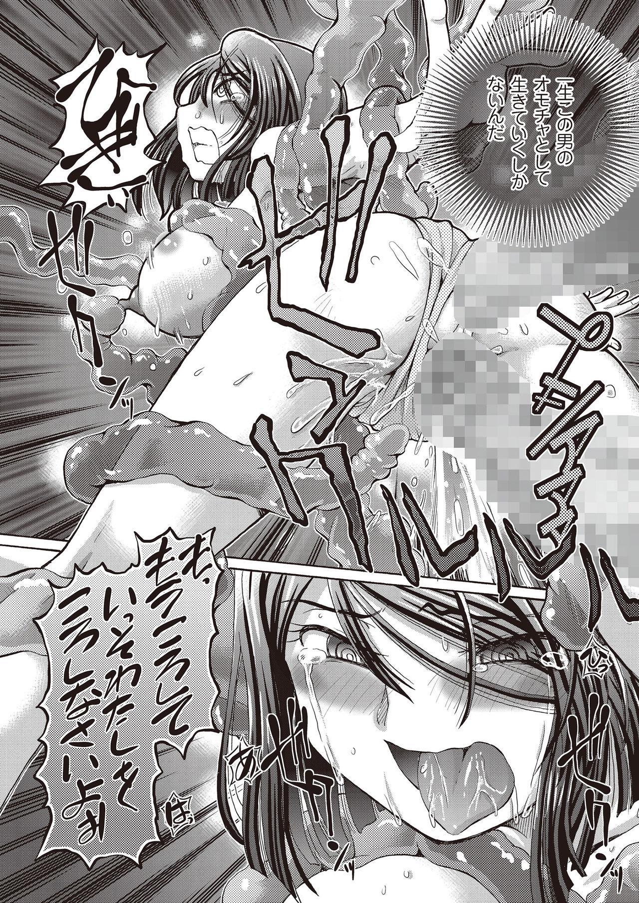 Shoujo Keiji Alice 91