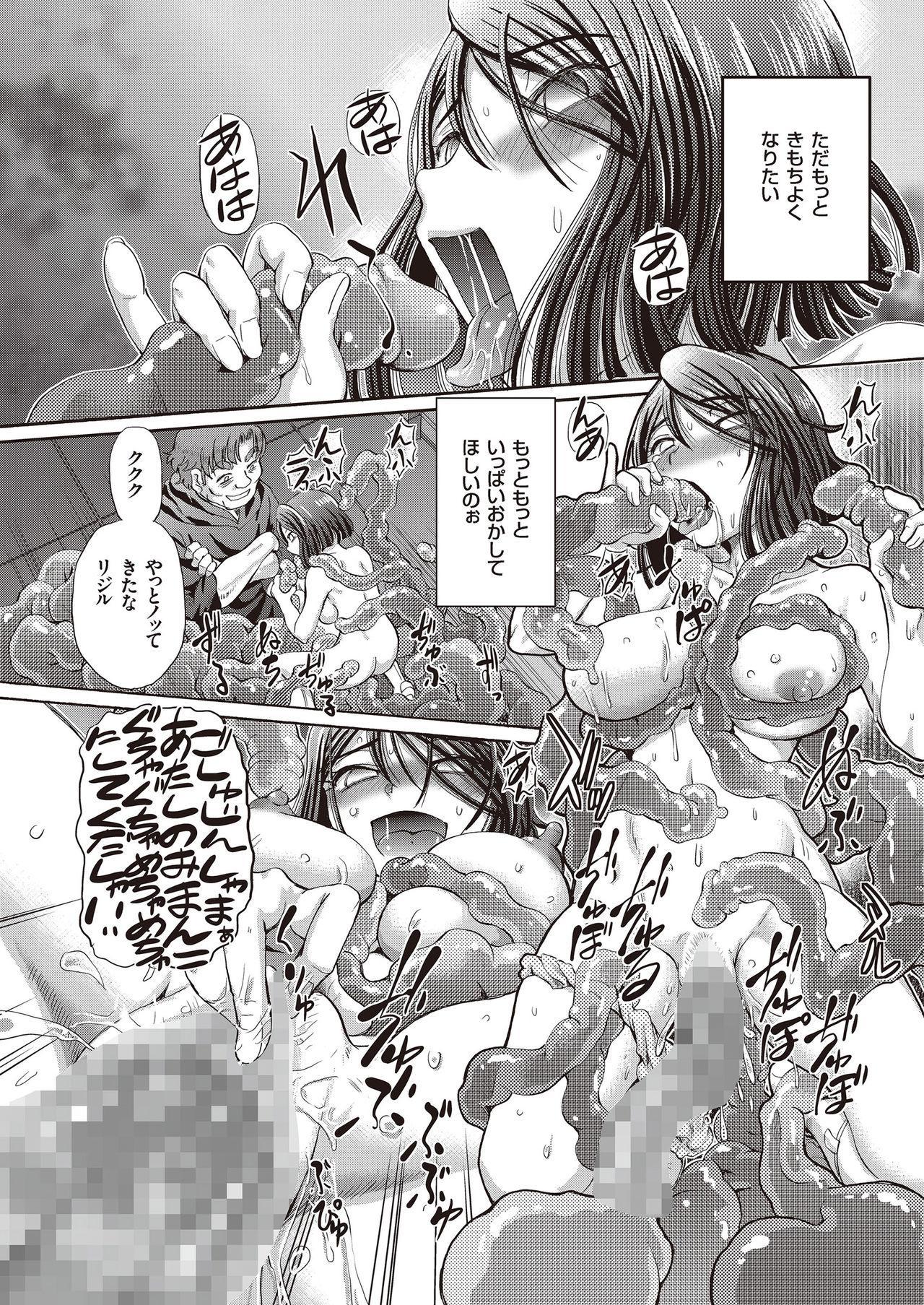 Shoujo Keiji Alice 93