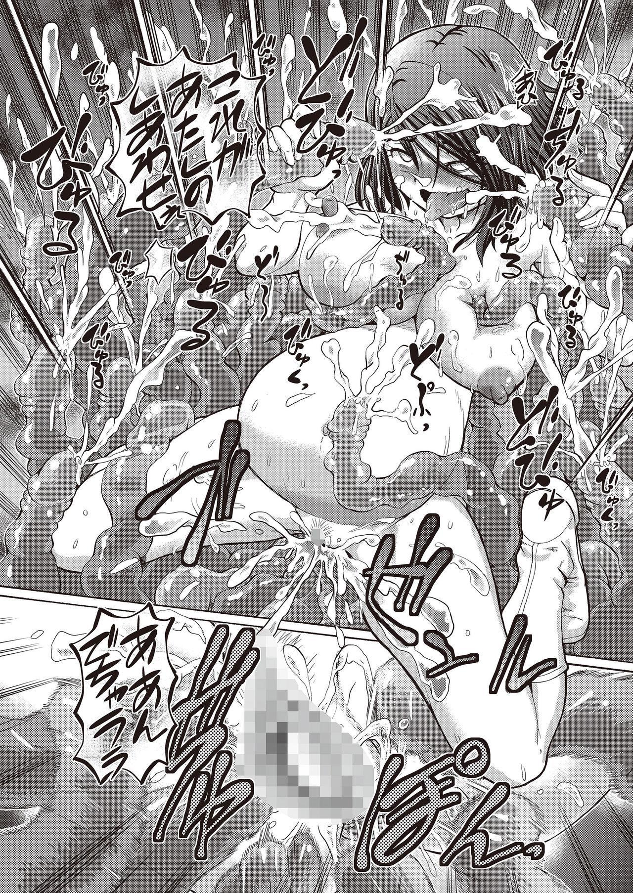 Shoujo Keiji Alice 95