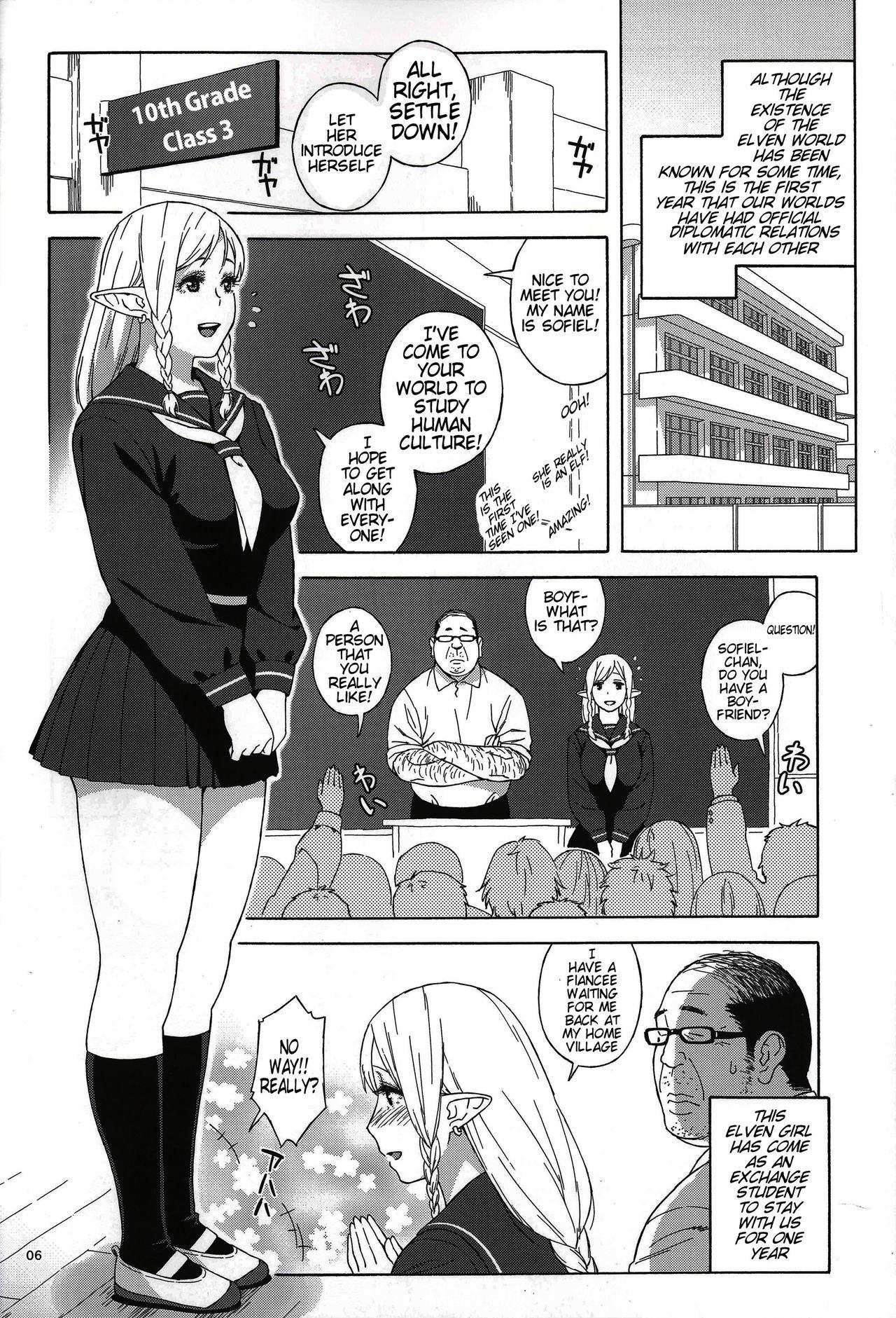 (C89) [666PROTECT (Jingrock)] Tenkousei JK Elf -Houkago Choukyou Jugyou- | High School Elven Transfer Student -After School Sex Training Lessons- [English] [Tremalkinger] 5