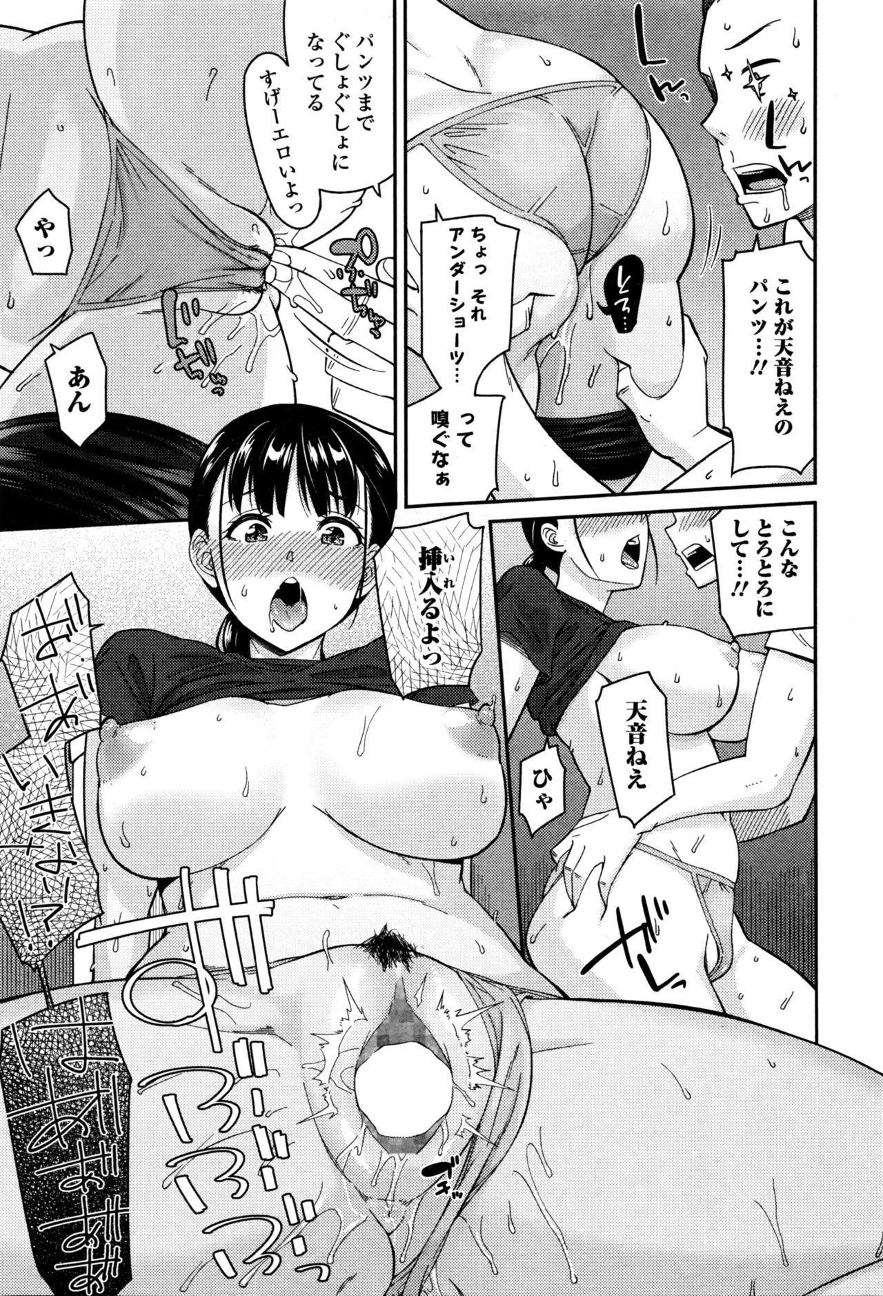 Comic JSCK Vol.4 2016-05 193