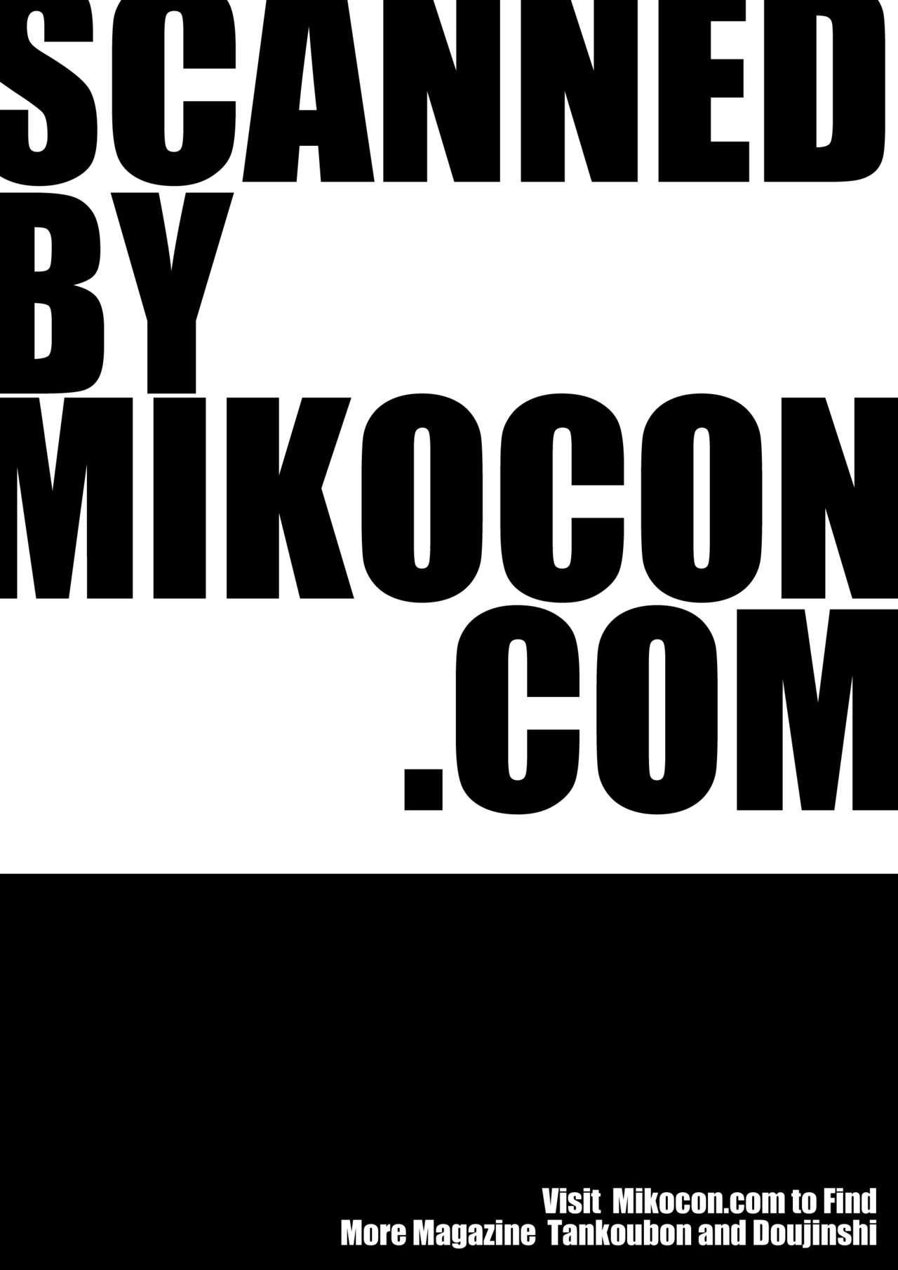Comic JSCK Vol.4 2016-05 285