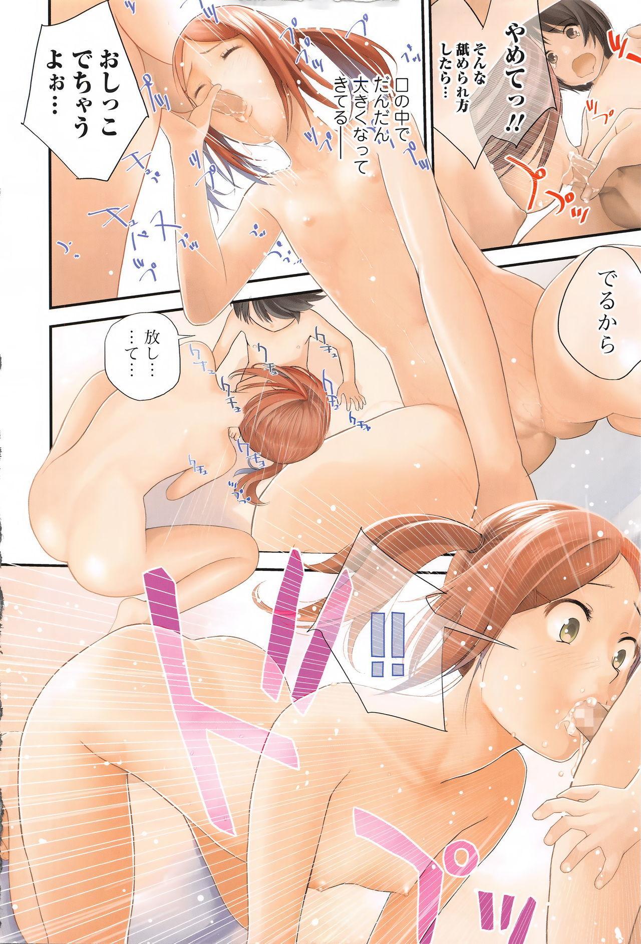 Comic JSCK Vol.4 2016-05 6