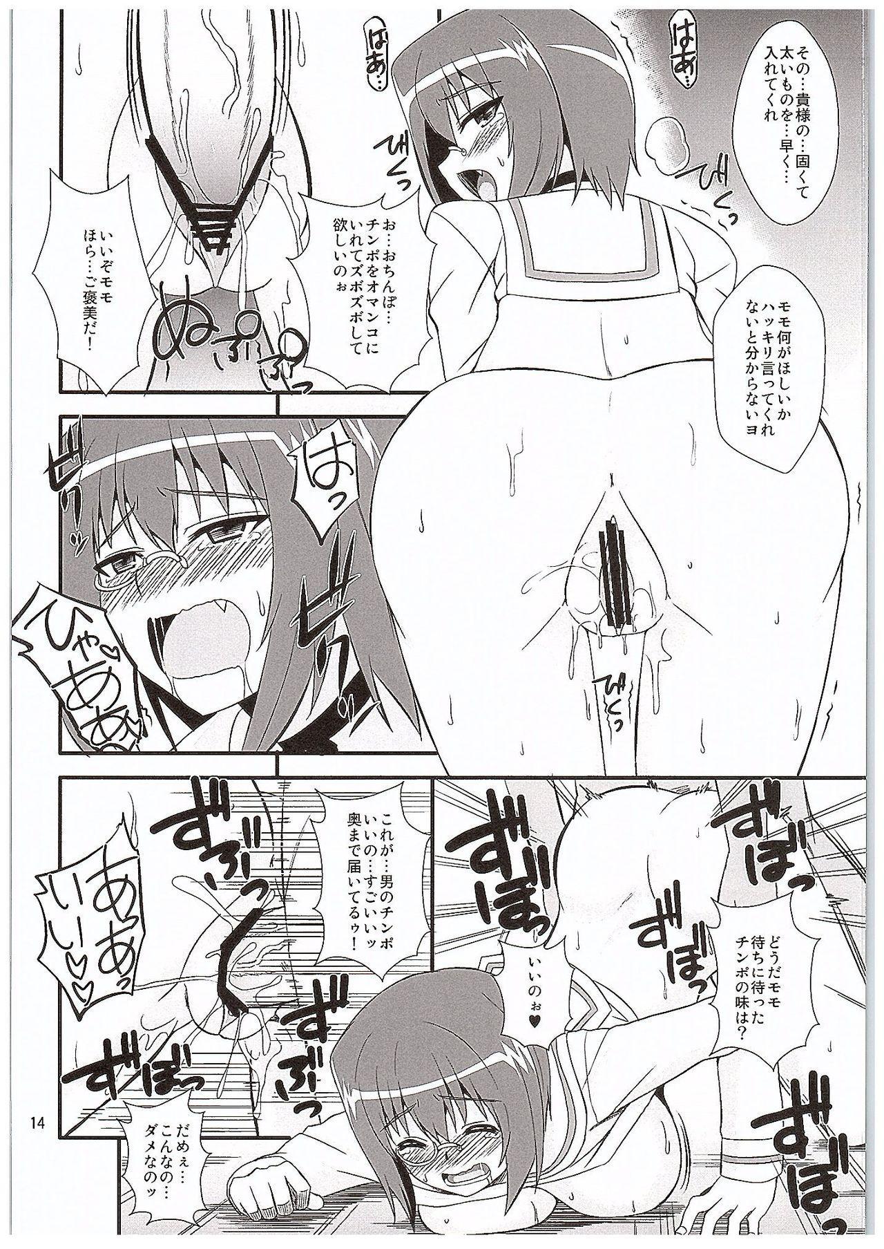 Momo x Kei 12