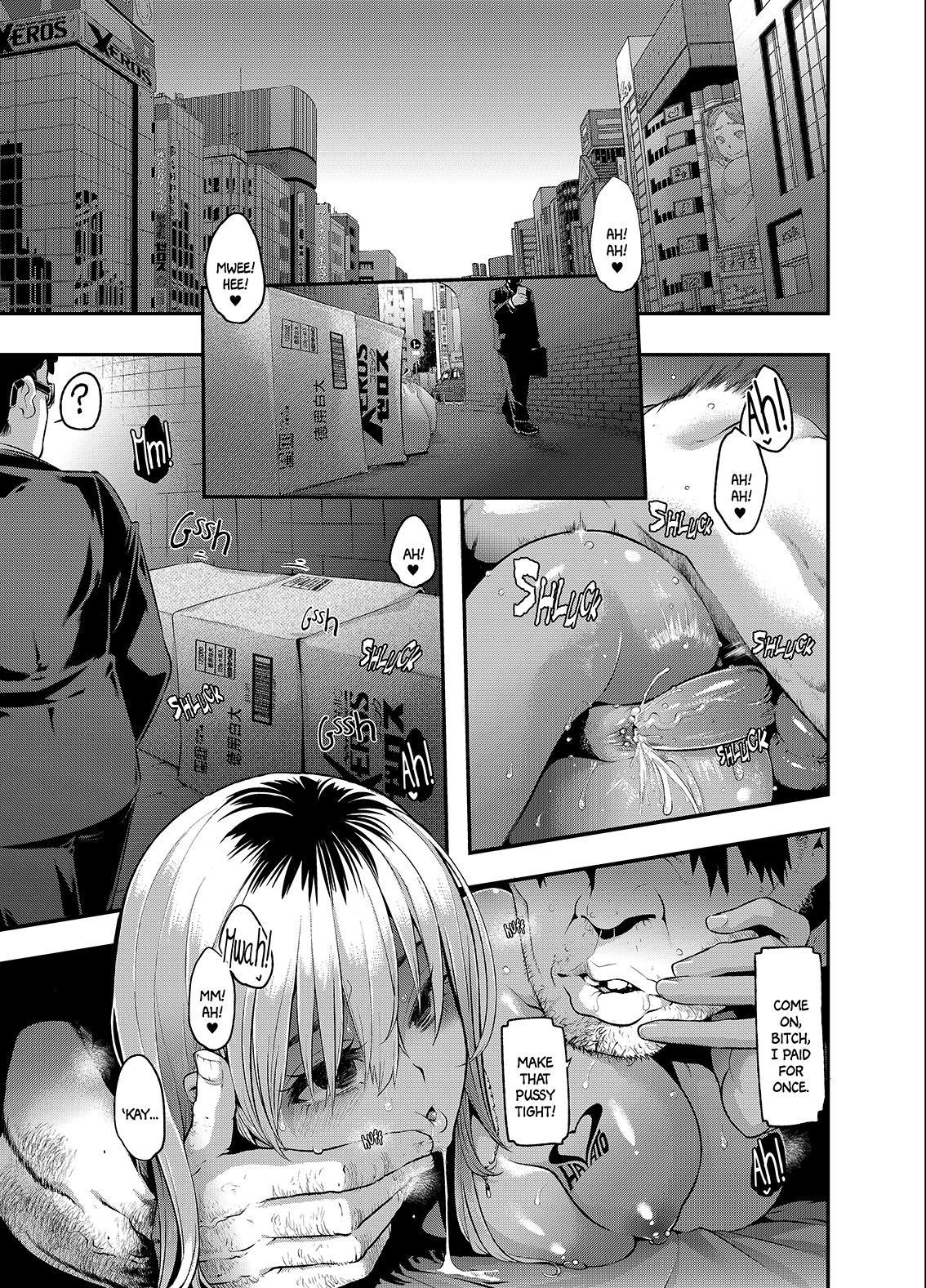 Henshin -metamorphosis- chapter 7 [English] 0