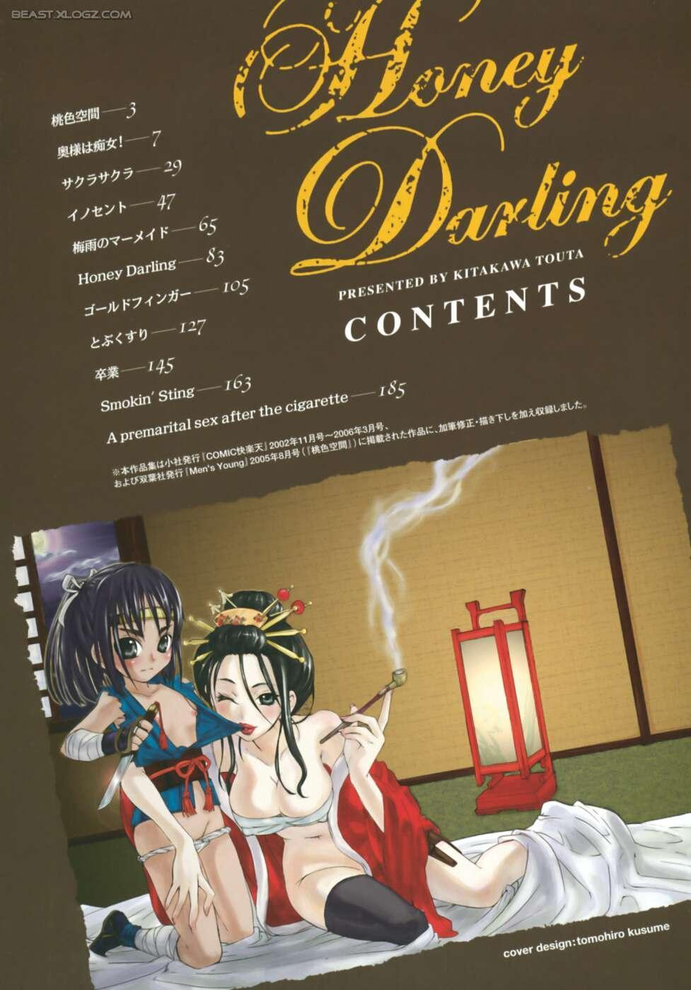 Honey Darling 2