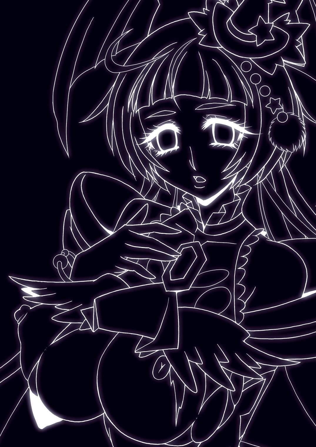SEXPET☆MAGICAL! 1