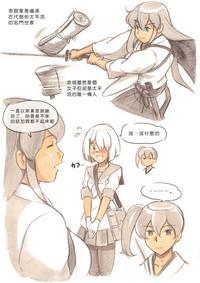 『Futanari Doutei LESSON』 no Oshirase 7