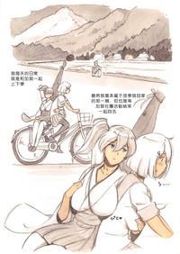 『Futanari Doutei LESSON』 no Oshirase 8