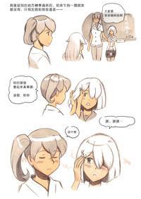 『Futanari Doutei LESSON』 no Oshirase 9