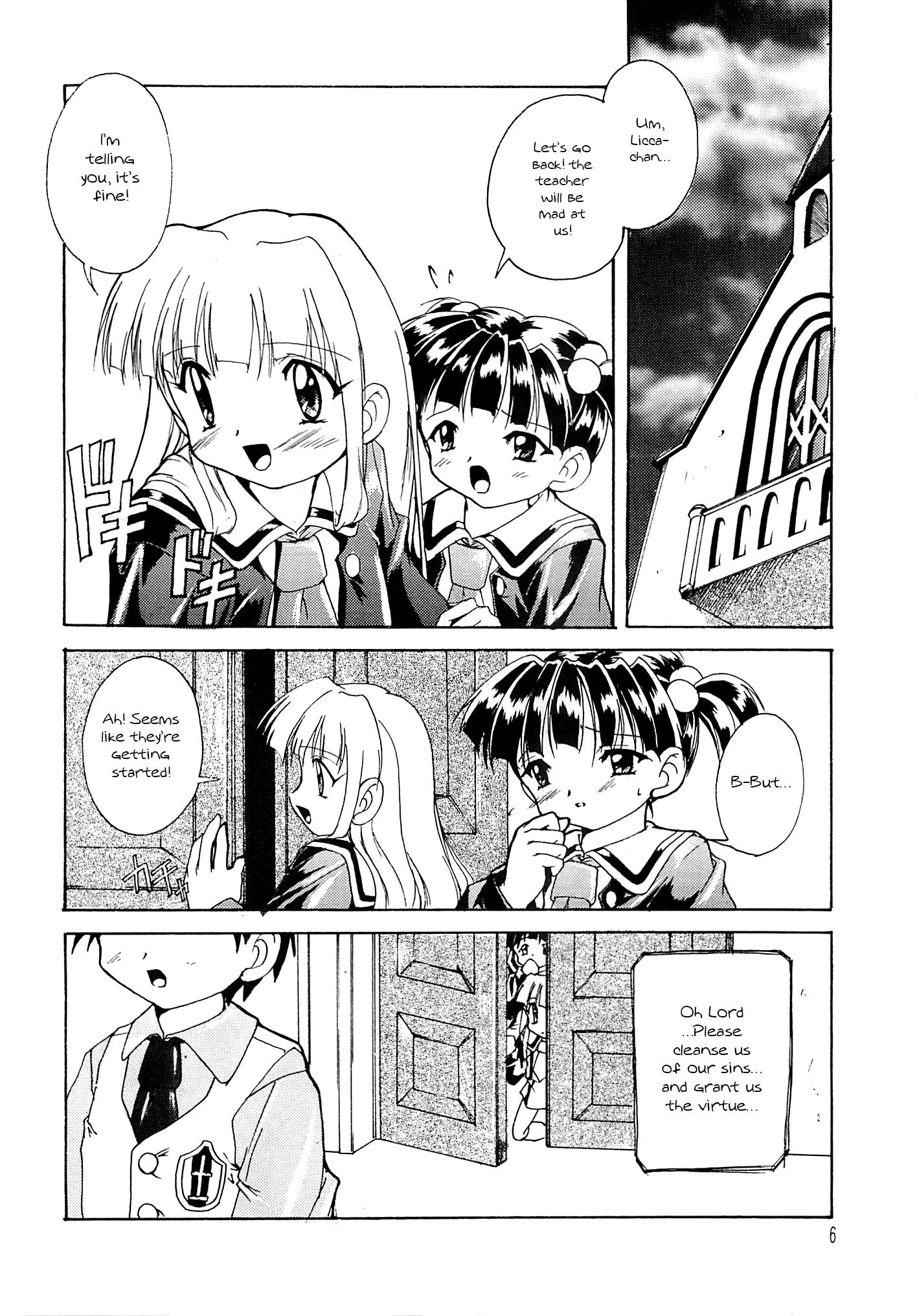Kanzen Nenshou 3 4