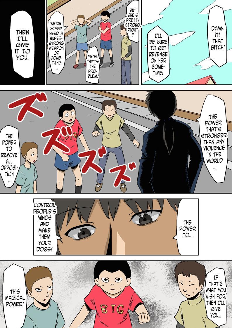 Kyouran Kazoku Kazoku Asobi Hen Zenpen Omocha ni Sareta Mama 3
