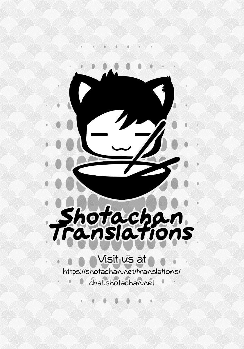 Umibe no Machi Shouni Byoutou Tokubetsushitsu 2-gou 26
