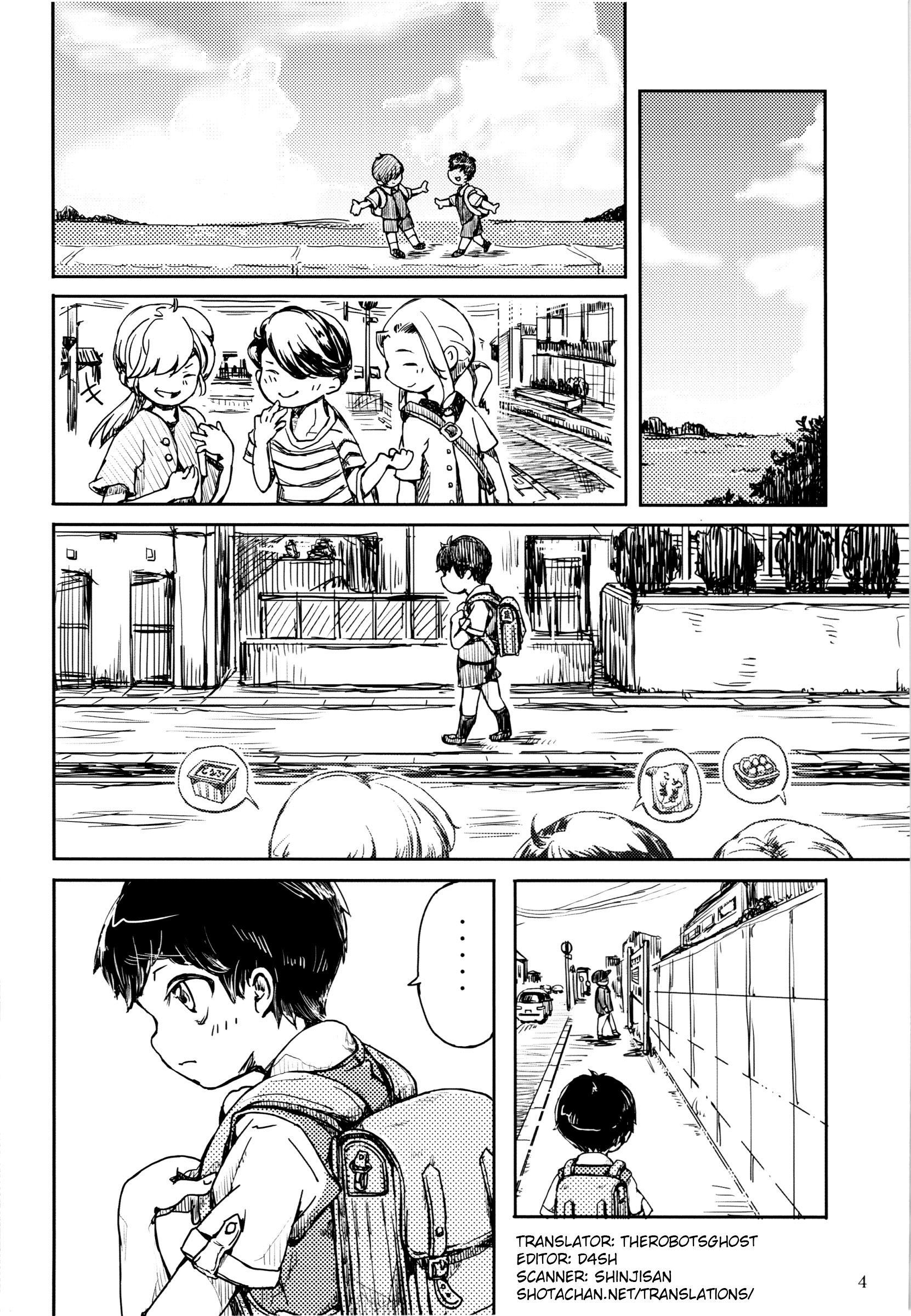 Umibe no Machi Shouni Byoutou Tokubetsushitsu 2-gou 2