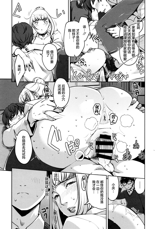 Seikatsu Koujou Keikaku 125