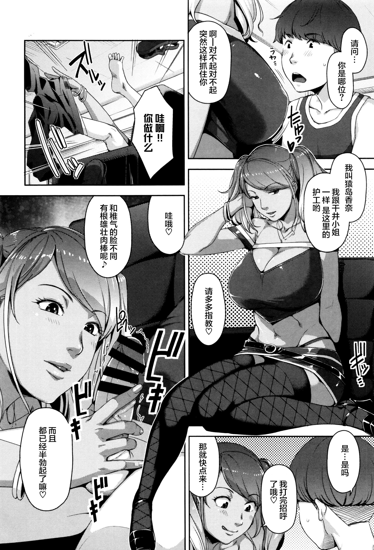 Seikatsu Koujou Keikaku 40