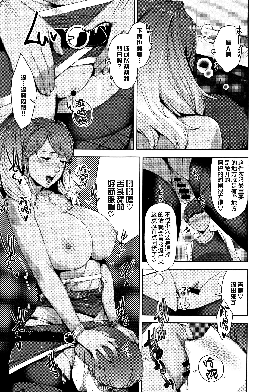 Seikatsu Koujou Keikaku 45