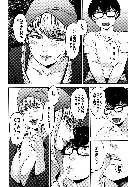 Seikatsu Koujou Keikaku 94