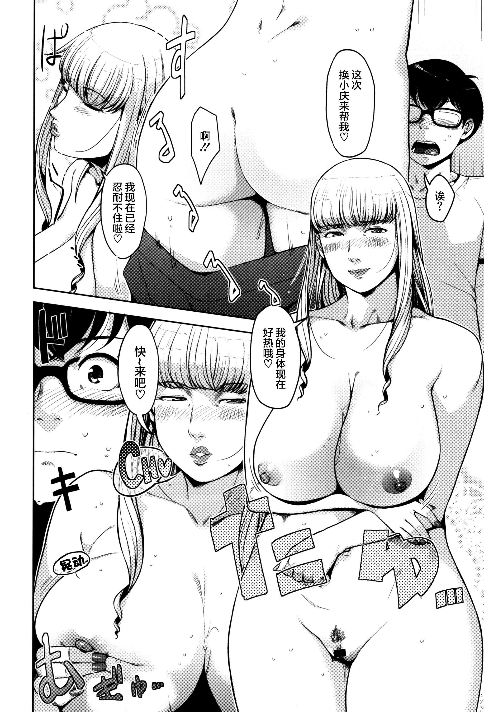 Seikatsu Koujou Keikaku 98