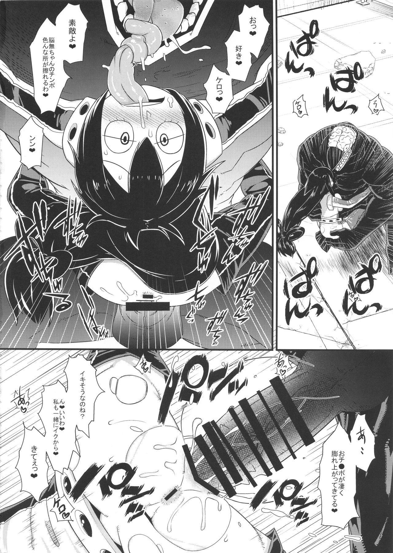 Boku no Dark Hero Academia 14