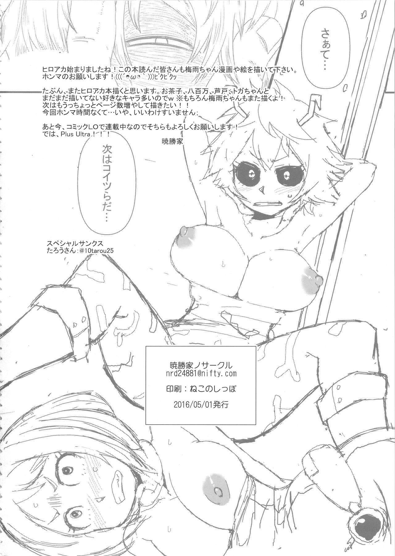 Boku no Dark Hero Academia 16